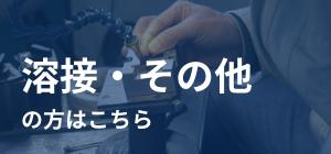 bnr_service_01